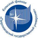 Кольский филиал, экономический факультет