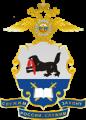 Восточно-Сибирский институт Министерства внутренних дел Российской Федерации