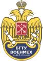 Отдел образовательных программ MBA Балтийского государственного технического университета «ВОЕНМЕХ» имени Д. Ф. Устинова