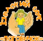 Детский сад «Логовичок»