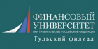 Тульский филиал Финансового университета при Правительстве Российской Федерации
