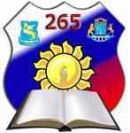 Средняя общеобразовательная школа N 265 «Школа надомного обучения»