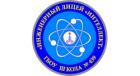 Школа № 439 «Инженерный лицей «Интеллект»