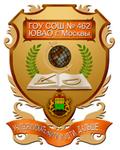 Средняя общеобразовательная школа N 462