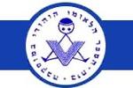 Центр образования №1311 «Тхия» (детский сад)