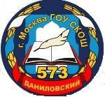 Специальная (коррекционная) общеобразовательная школа V вида N 573