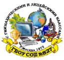 Детский сад Средней общеобразовательной школы №827