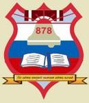 Средняя общеобразовательная школа N 878