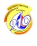 Средняя общеобразовательная школа N 910