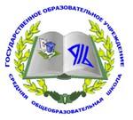 Средняя общеобразовательная школа N 916