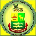 Средняя общеобразовательная школа №917 (детский сад)
