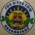 Средняя общеобразовательная школа N 922