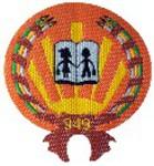 Средняя общеобразовательная школа №949 (детский сад)