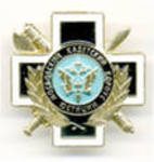 Школа-интернат «Кадетский корпус Колледж полиции»