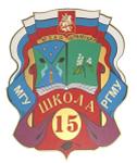 Средняя общеобразовательная школа N 15