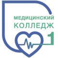 Медицинский колледж № 1