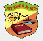 Начальная школа - детский сад компенсирующего вида N 1616