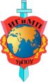 Институт государственного и международного права Уральского государственного юридического университета