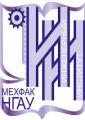 Инженерный институт Новосибирского государственного аграрного университета