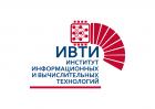 Институт автоматики и вычислительной техники Национального исследовательского университета «МЭИ»