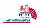 Институт проблем энергетической эффективности Национального исследовательского университета «МЭИ»