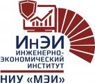 Инженерно-экономический институт Национального исследовательского университета «МЭИ»