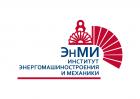 Институт энергомашиностроения и механики Национального исследовательского университета «МЭИ»
