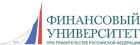 Юридический факультет Финансового университета при Правительстве Российской Федерации
