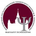 Факультет психологии Московского государственного университета имени М.В. Ломоносова