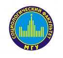 Социологический факультет Московского государственного университета имени М.В. Ломоносова