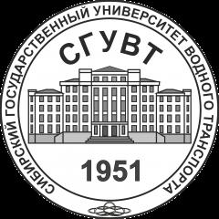 Факультет судовождения Сибирского государственного университета водного транспорта