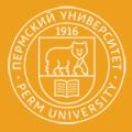 Геологический факультет Пермского государственныого национального исследовательского университета
