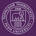 Юридический факультет Пермского государственныого национального исследовательского университета