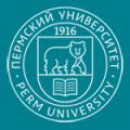 Экономический факультет Пермского государственныого национального исследовательского университета
