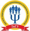 Институт педагогического образования и социальных технологий Тверского государственного университета