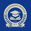 Юридический институт Дагестанского государственного университета