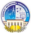 Факультет математики и компьютерных наук Дагестанского государственного университета
