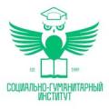 Социально-гуманитарный институт Дальневосточного государственного университета путей сообщения