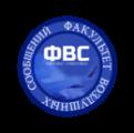 Факультет воздушных сообщений Дальневосточного государственного университета путей сообщения