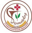 Стоматологический факультет Кемеровсого государственного медицинского университета