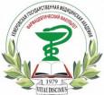 Фармацевтический факультет Кемеровсого государственного медицинского университета