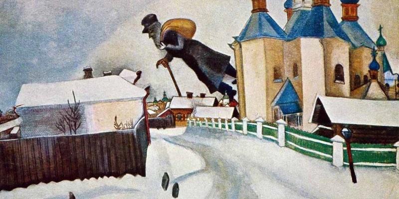 «Марк-Шагал. ОтВитебска доПетербурга: рождение мифа»