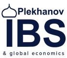 Факультет «Международная школа бизнеса и мировой экономики» Российского экономического университета имени Г.В. Плеханова