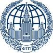 Факультет глобальных процессов Московского государственного университета имени М.В. Ломоносова