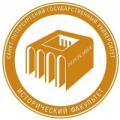 Институт истории Санкт-Петербургского государственного университета