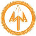 Математико-механический факультет Санкт-Петербургского государственного университета