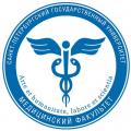 Медицинский факультет Санкт-Петербургского государственного университета