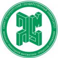 Факультет прикладной математики — процессов управления Санкт-Петербургского государственного университета