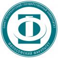 Институт философии Санкт-Петербургского государственного университета