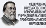 Колледж Государственного музыкально-педагогического института им. М.М. Ипполитова-Иванова